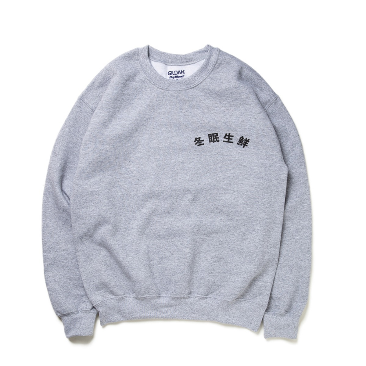 [BIG WAVE] FROZEN FISH MTM 'GREY'