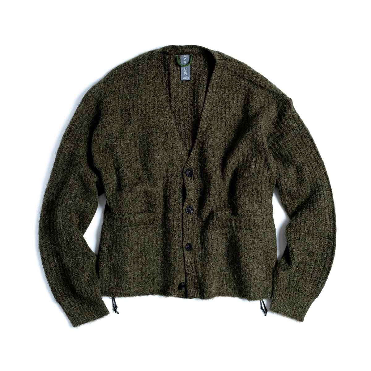 [UNAFFECTED] OVERSIZED FLUFFY CARDIGAN 'D.SAGE GREEN'